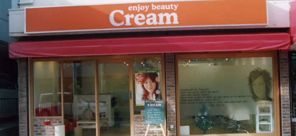 enjoy beauty Cream